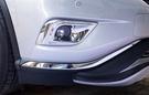 【車王小舖】日產 2016 Murano 前霧燈框 燈框 裝飾框 裝飾條 ABS電鍍精品 全包款
