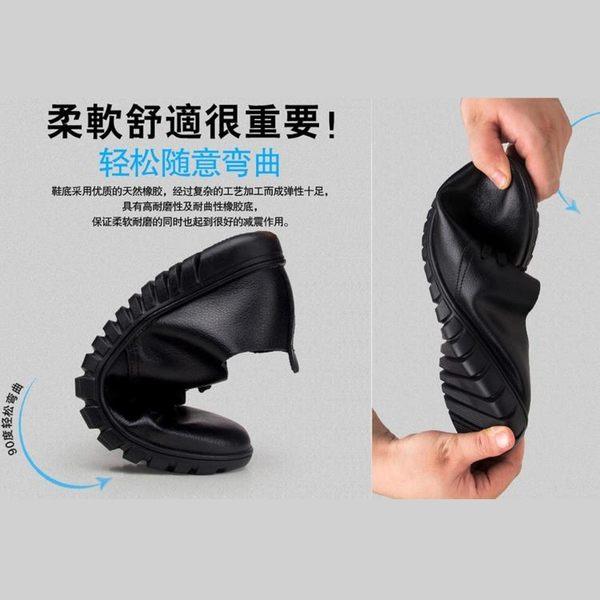 超軟男鞋夏季透氣鏤空真皮皮鞋男大碼小碼4647商務休閒鞋子男鞋子【叢林之家】