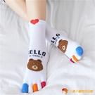 4雙裝 五指襪女全棉中筒棉襪小熊兔子保暖分腳趾襪子【小獅子】