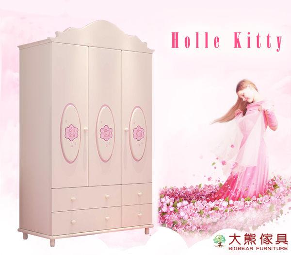 【大熊傢具】LH 8812 兒童衣櫃 衣櫥 三門衣櫃 收納櫃 抽屜櫃 Holle Kitty 多功能儲物櫃 另售床組