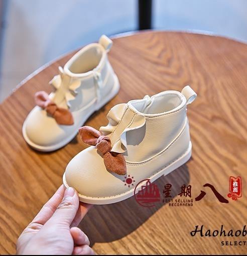 女童馬丁靴 女童靴子2020秋季新款加絨兒童馬丁靴公主短靴秋冬寶寶單靴1-3歲2 VK4128