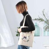 刺繡diy手工布藝歐式帆布材料包套件 手提單肩包套裝創意花卉