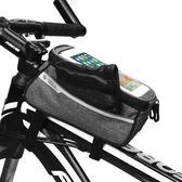 山地車包前梁包腳踏車包公路車前包騎行裝備馬鞍包上管包 ciyo黛雅