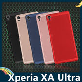 SONY Xperia XA Ultra F3215 散熱網孔手機殼 PC硬殼 類金屬質感 超薄簡約 保護套 手機套 背殼 外殼