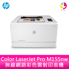 分期0利率 惠普 HP Color La...