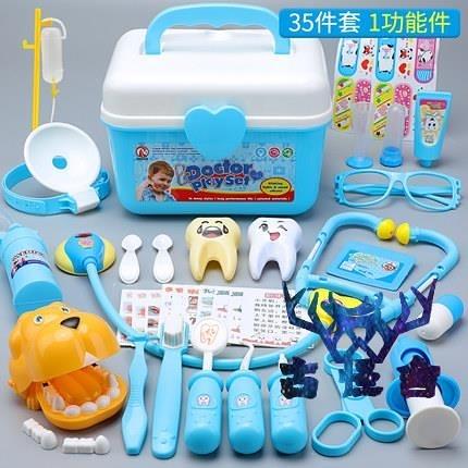 小醫生玩具套裝醫療箱護士兒童打針過家家聽診器【古怪舍】