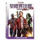 星際異攻隊 1+2 合集 DVD Gua...