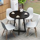 辦公桌洽談接待桌小圓桌子簡約休閒椅子甜品...