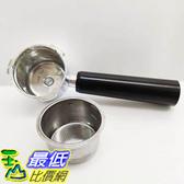 (現貨) Krups Espresso Machine XP1020 Replacement Filter Basket Holder w Handle & Basket_Z1