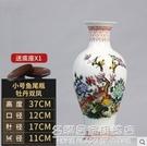 景德鎮陶瓷器干花花瓶客廳擺件插花 現代家居裝飾品 工藝花瓶擺設NMS【名購新品】