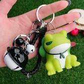 吊飾 旅行青蛙汽車鑰匙扣男女韓國創意可愛鈴鐺鑰匙圈環包包掛件禮物 尾牙
