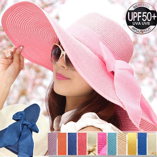 超大帽簷韓版造型草帽.抗UV太陽帽防紫外線遮陽帽子.沙灘大沿夏天海灘帽.防曬編織帽沿可折疊
