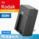 Kamera Kodak KLIC-7001 高效充電器 PN 保固1年 M320 M340 M341 M753 M763 M853 M863 M893 M1060 M1063 KLIC7001