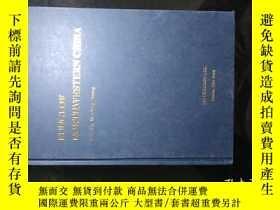 二手書博民逛書店FUNGI罕見OF NORTHWESTERN CHINA(中國西