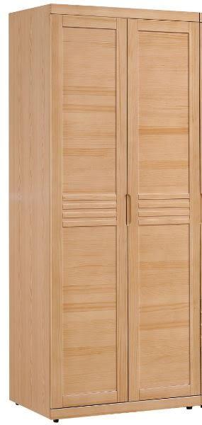 【南洋風休閒傢俱】臥室系列-日式松沐2.7尺單人實木衣櫃(雙桿)  套房專用衣櫥 (SB022-10)