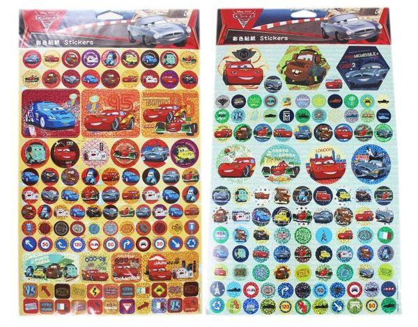 【卡漫城】 Cars 雷射 貼紙 二入組 ㊣版 台灣製 閃電麥坤 Mcqueen 汽車總動員 賽車 獎勵貼 兒童 著色