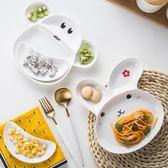 兒童餐盤 寶寶兒童餐盤無毒陶瓷可愛家用水果盤早餐盤子創意卡通餐具分格盤 全館免運