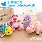【日貨迪士尼beans collection玩偶】Norns 豬排博士 熊抱哥 玩具總動員 小比目魚