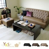 【YKSHOUSE】小法式L型獨立筒皮沙發組(三色可選)深咖啡色