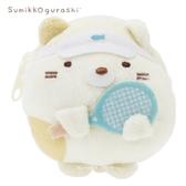 日本限定 SAN-X 角落生物 貓咪 網球風 珠鍊玩偶零錢包