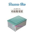 【我們網路購物商城】聯府 K097 抽屜整理箱 收納箱 置物箱 置物櫃 抽屜