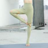 【YPRA】運動長褲 高腰提臀瑜伽褲緊身 運動健身透氣速干 拼接網紗踩腳褲