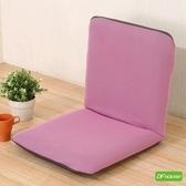 《DFhouse》佐藤-六段式防潑水和室椅-6色粉紅色