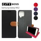 CITY BOSS 撞色混搭 十字紋/斜紋 Samsung Galaxy M12 手機套 磁扣皮套/保護套