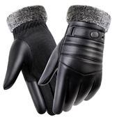 皮手套冬季騎行保暖男士戶外防水加厚加棉加絨滑雪防寒防滑摩托車   琉璃美衣