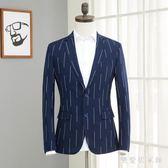 休閒西服外套男秋季時尚男士外套小西裝男修身薄款單西上衣 QG18378『樂愛居家館』