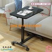 電腦桌懶人桌臺式床上書桌簡約小桌子簡易折疊桌可移動床邊桌【匯美優品】