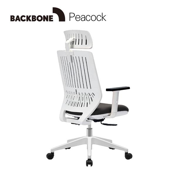 【Backbone】Peacock人體工學椅 -白框黑座 含頭枕