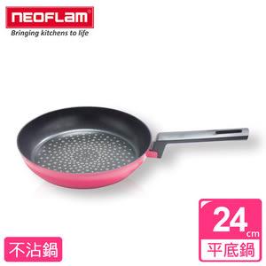 【韓國NEOFLAM】24cm鑽石平底鍋-粉色(I Love Diamond)