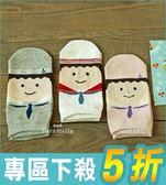女士船襪 卡通賣萌領帶娃娃 女襪 顏色隨機【AF02111】襪子i-style居家生活