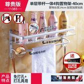 店慶優惠-洗澡間置物架三層淋浴房洗漱架2層太空鋁掛毛巾架免打孔BLNZ