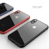 [現貨] 蘋果 iPhone X/XS/XR/XS MAX/8/7 系列 Bravo極致完美高透防摔手機殼【QZZZ30097】
