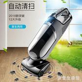 車用吸塵器 車載汽車內家用兩用手持式小型充電 nm7555【歐爸生活館】