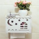 廁所衛生間壁掛式紙巾盒免打孔馬桶抽紙盒廁紙架吸壁式浴室置物架  快速出貨