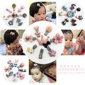 韓國嬰幼兒全包布安全發夾寶寶發飾兒童發夾公主頭飾發卡女童發夾【無趣工社】