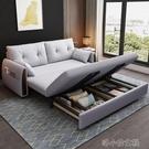 折疊沙發床 沙發床小戶型客廳多功能伸縮床款單雙人可折疊坐臥推拉兩用床