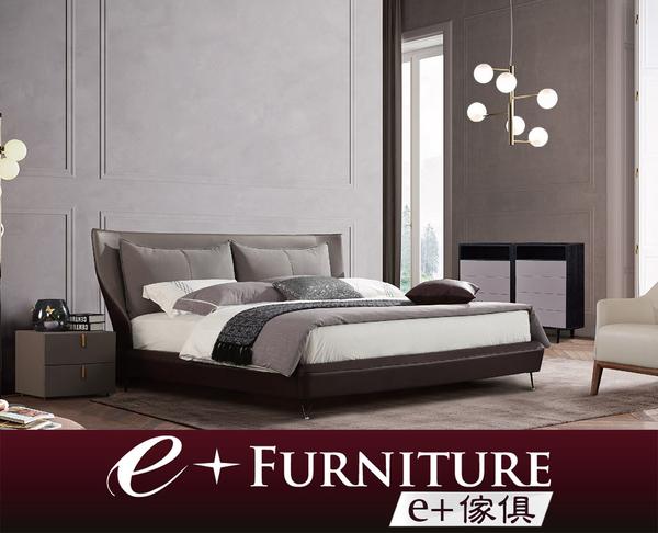 『 e+傢俱 』BB220 菲恩 Fianne 現代床架   半牛皮床   床架   雙人床   臥室規劃 可訂製
