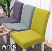 椅套北歐椅套家用簡約連體彈力通用餐椅套餐桌椅子套罩椅墊坐墊布藝【快速出貨八折下殺】