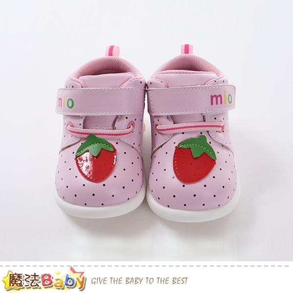 寶寶鞋 中筒美型兒童嗶嗶鞋 魔法Baby