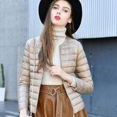 現貨出清圓領修身羽絨服內膽女短款內穿時尚韓版輕薄打底加厚無領外套【蘇迪蔓】