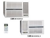 ↙贈基本安裝/免運費↙ Panasonic國際 *約5坪* 窗型冷氣 CW-N28S2(右) / CW-N28SL2(左)【南霸天電器百貨】