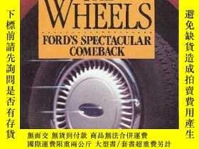 二手書博民逛書店Reinventing罕見the wheels: Fords spectacular comeback-重塑車輪: