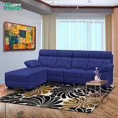 IHouse-愛情海 牛皮舒適體感獨立筒L型沙發就是黑#8874