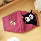 Kiro貓‧小黑貓 透氣 棉質 可水洗 立體防塵/拼布口罩【222297】