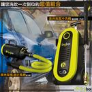 【洗吹一次到位】bigboi washR FLO 高壓沖洗機+MINI 單馬達吹風機 清潔 美容 吹水機 清洗機