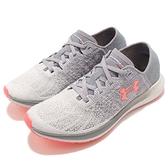 Under Armour UA 慢跑鞋 Threadborne Blur 灰 粉紅 避震透氣 運動鞋 女鞋【ACS】 3000098101